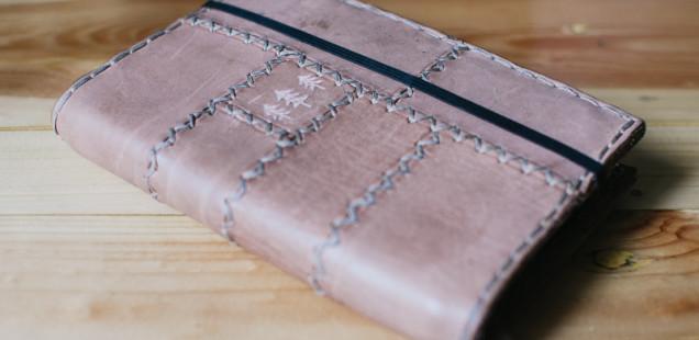 Kožený obal na deník