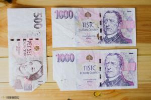 Výměna poškozené bankovky