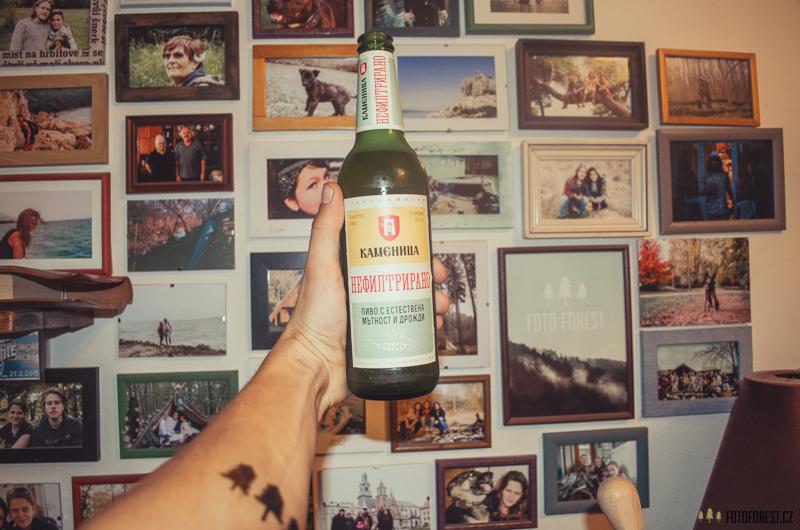 Bulharské pivo Kamenitza